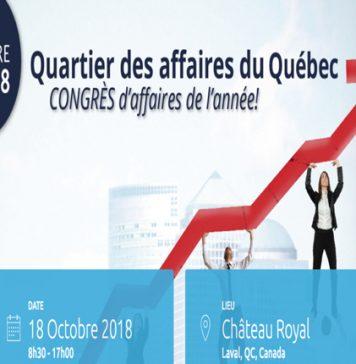 Quartier des affaires du Québec (CQAQ)